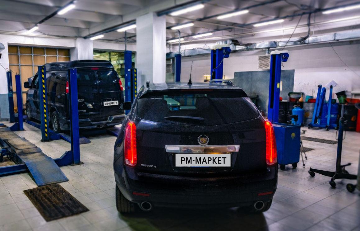 РМ-маркет Cadillac сервис