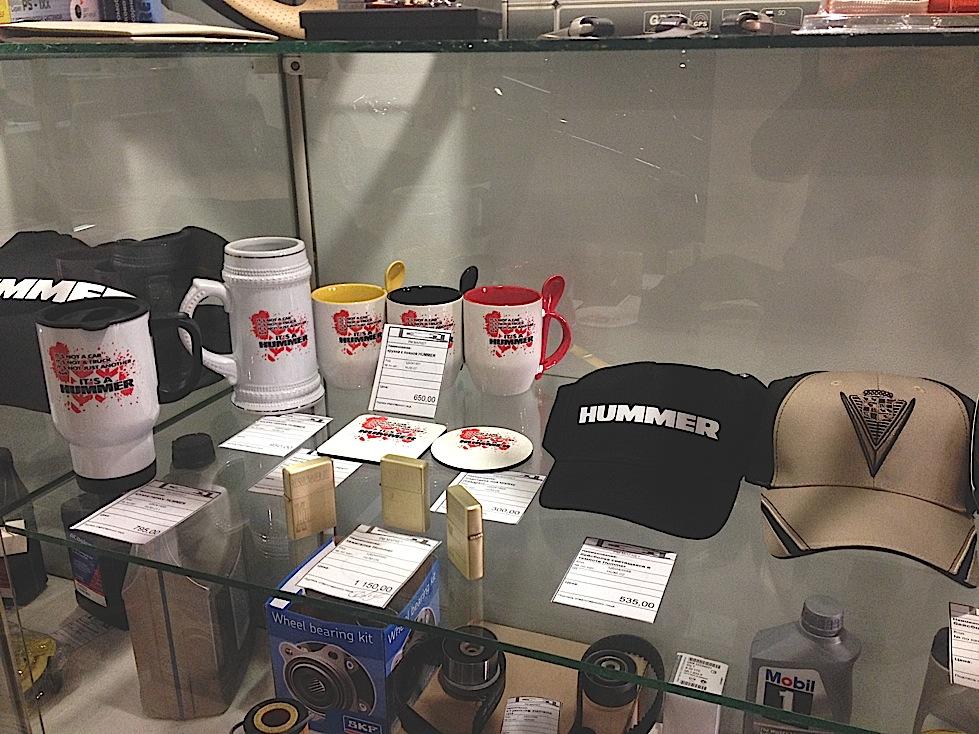 Магазин РМ-маркет Сувениры от HUMMER
